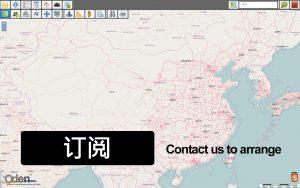 subscribe_tail_zh_cn_cs